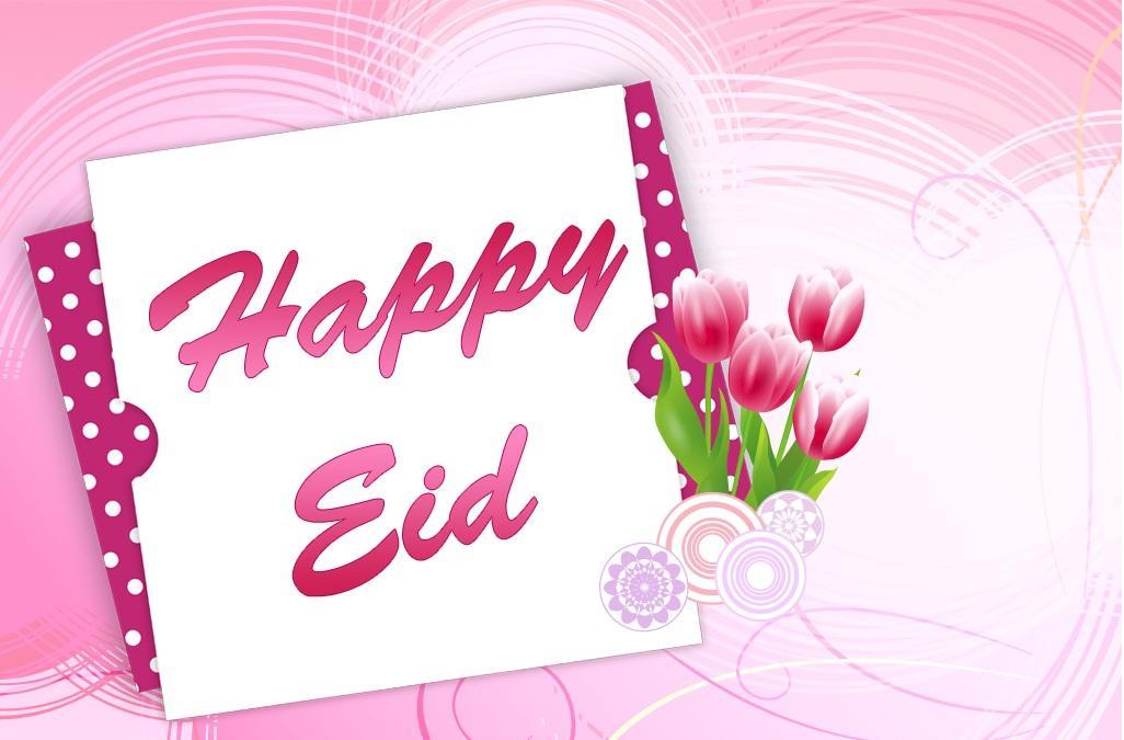 Eid Mubarak pink Colour Wallpapers