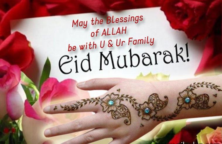 Eid Mehndi Designs 2013 Hd wallpapers