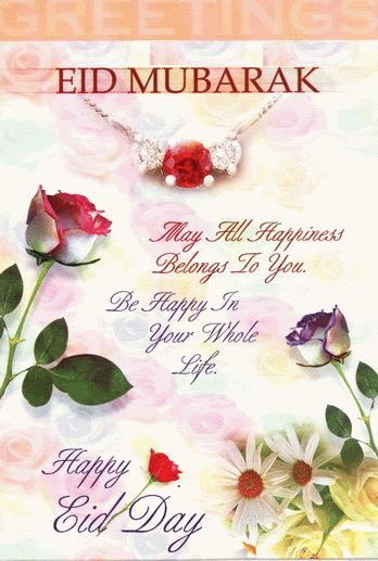 Rose flower with Eid Greetings Card