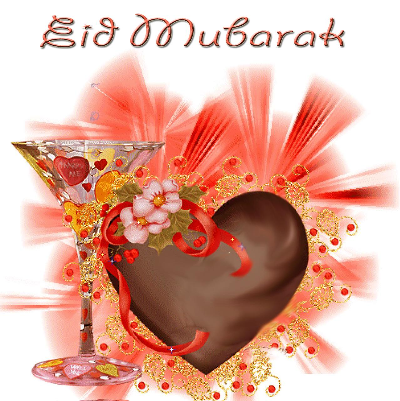 Eid Mubarak love Pictures