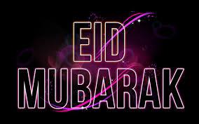 Eid mubarak to all Friends hd Wallpapers