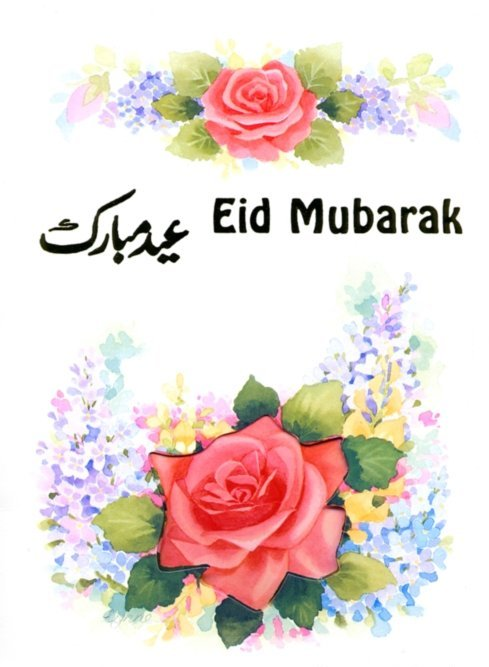 Eid Mubarak to Sisters backgrounds