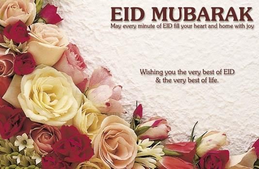 Eid Mubarak In Islam Pakistan