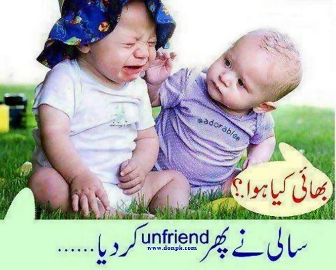 Child funny wallpapers