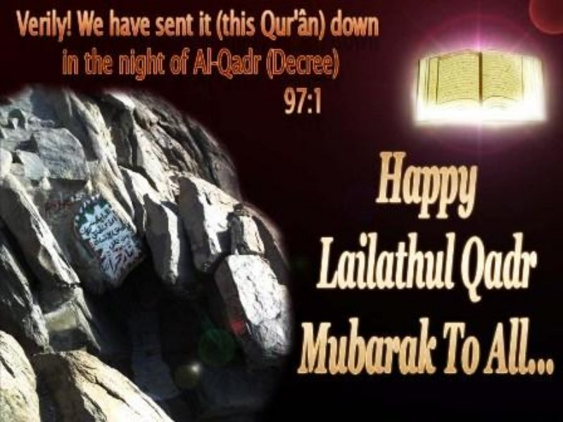 Happy Shab E Qadar in Ramadan