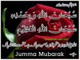 Jumma Mubarak Best Wishes
