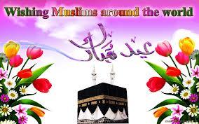 Eid juma Mubarak Wallpapers
