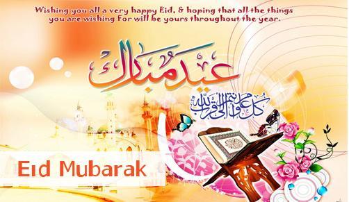 Islamic Eid Wallpapers