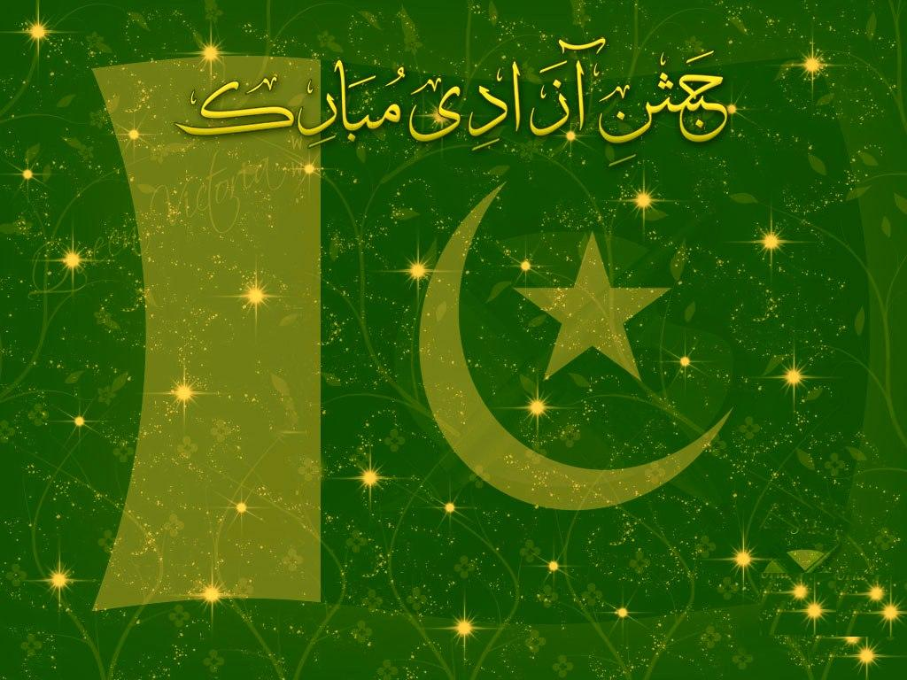 Azadi Mubark to all Pakistan