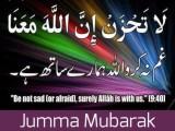 Quranic Verses Wallpapers