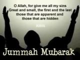 Islamic English Poetry