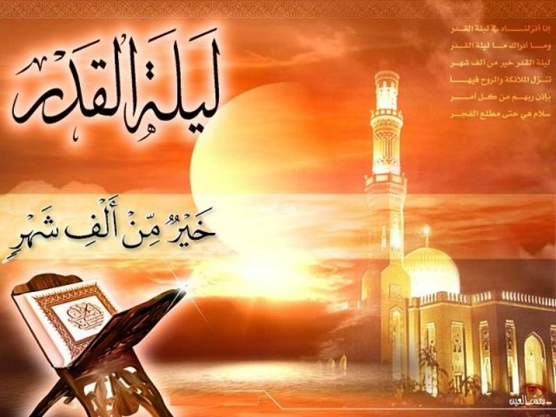 Shab e Qadar High Resolution Pictures