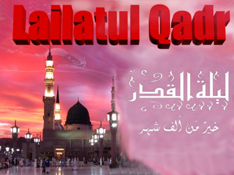 shab e Qadar Desktop Backgrounds