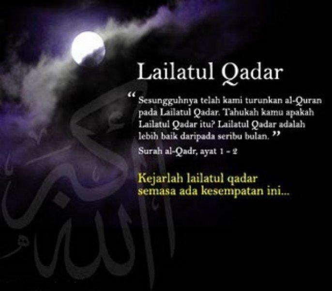 lailatul Qadar Islamic SMS