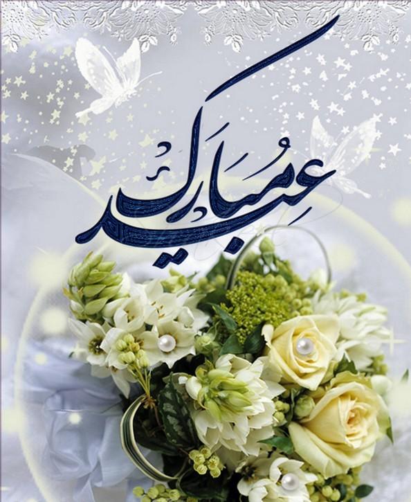 Eid Mubarak To All Pakistan