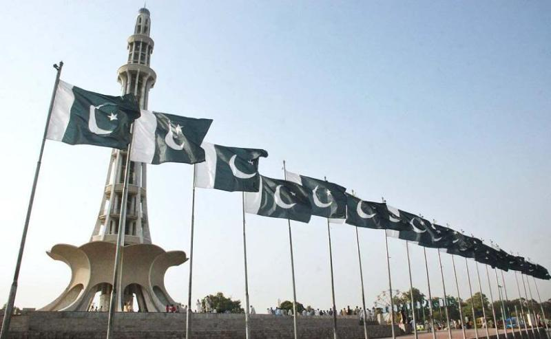 pakistani Flags on Minar e Pakistan