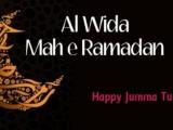 Al Wida Ramazan Wallpapers
