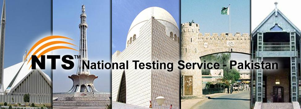 QAU Graduate Assessment Test General Group Special Test