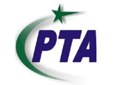 PTA Report regarding No Ban of SMS Bundle & Call Packages