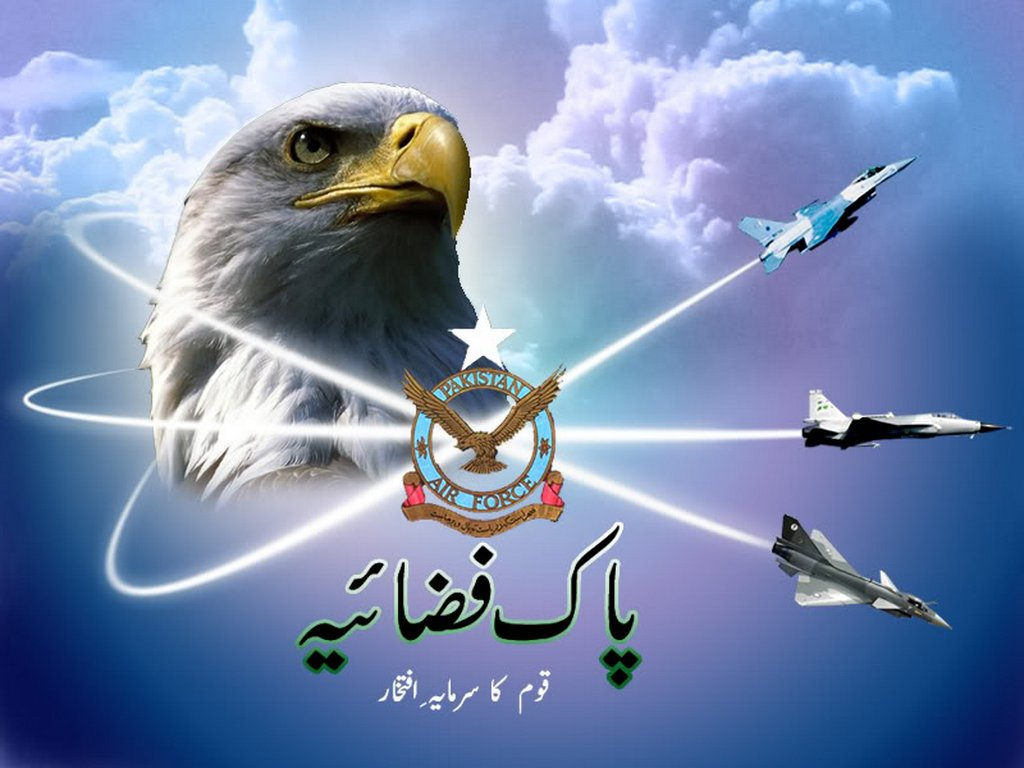 pakistan Defence Day Mubarak photos