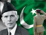 Quaid e Azam pic on youm-e- Difa pakisan