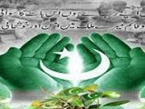 Youm-e-Difa Poetry