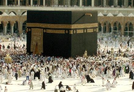 Hajj 2013 Live Coverage from Makkah