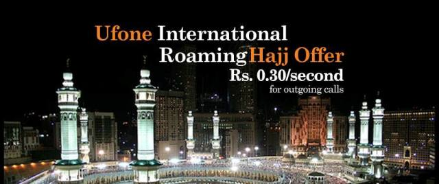 Ufone Launched International Roaming Hajj Offer