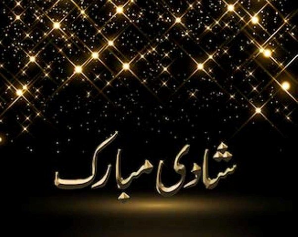 Shadi mubarak urdu messages Poetry pics