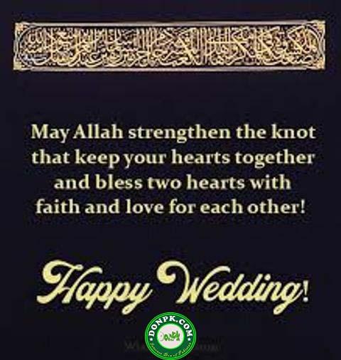 Islamic shadi mubarak greetings card