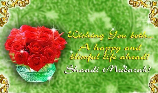Shadi mubarak wishes greetings English