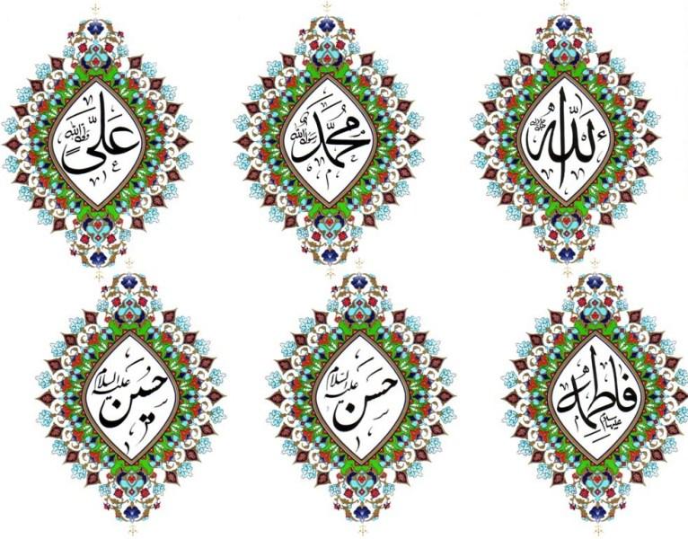 panjtan wallpapers