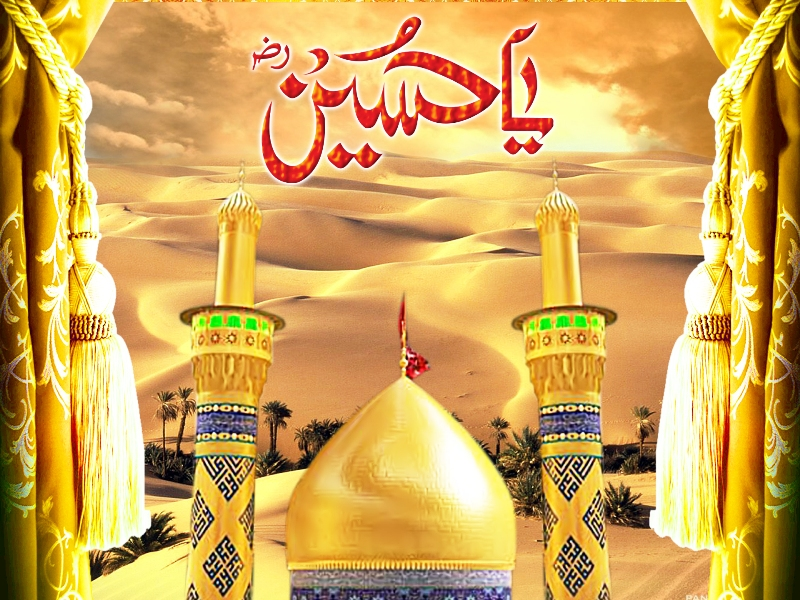 hussain A.S pictures