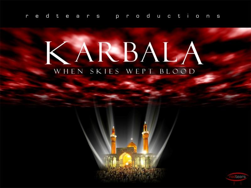 karbala wallpapers