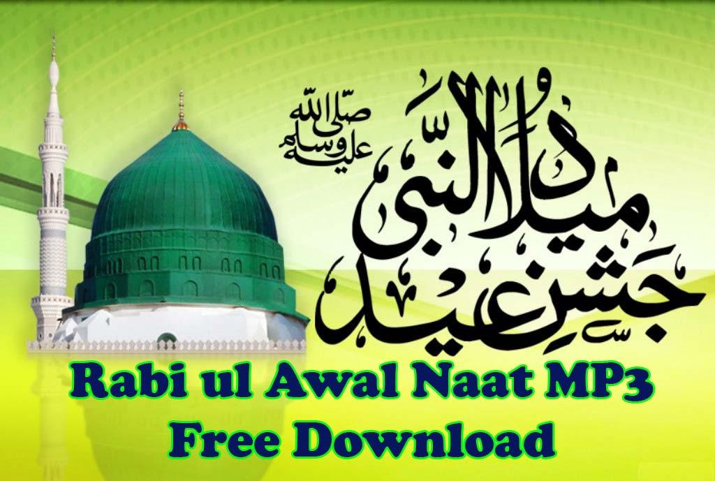 12 rabi ul awal naat mp3 free download