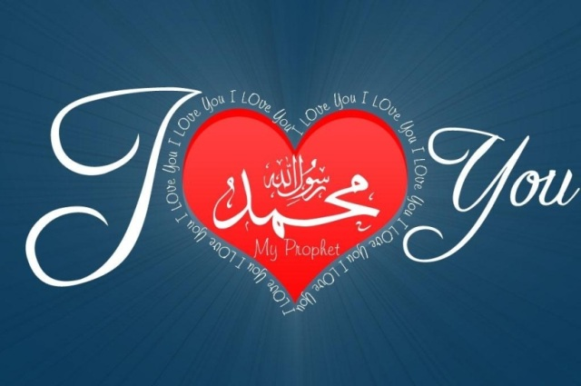 I Love Mubammad Wallpapers