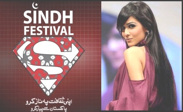 Sindh Festival to be hosted with Humaima Malick