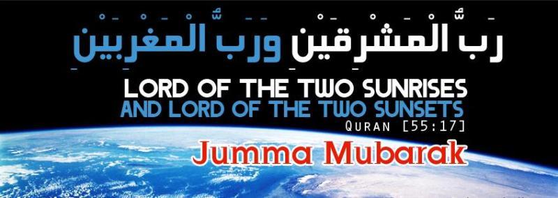 Jumma Mubarak HD Wallpapers