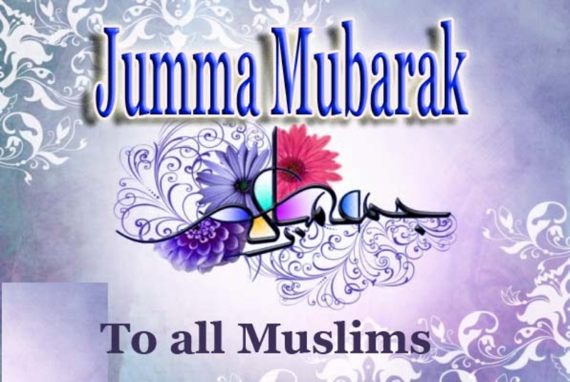 Beautiful Jumma mubarak pictures