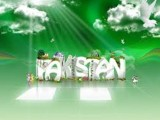 Pakistan Day 23 March wallpaapers