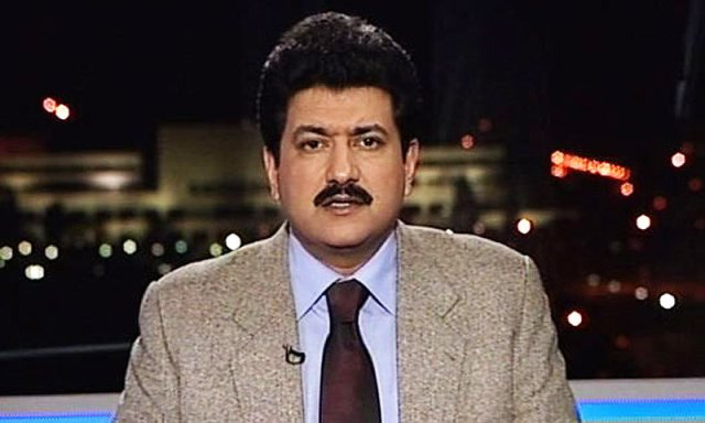 Judicial Commission Report on Attack on Hamid Mir Jounnalist