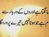 allam iqbal islamic poetry in urdu
