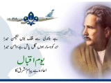 allama iqbal shaheen poetry