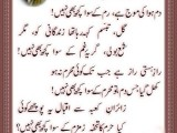 Iqbal philosophical poetry