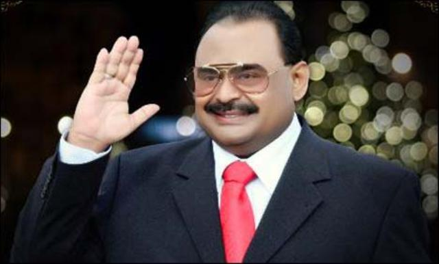 Pakistan Government to Issue Passport and ID Card to Altaf Hussain