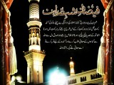 What does Islam say about shab e Barat