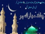 Ramadan Mubarak 2014 wallpapers Pictures Photos