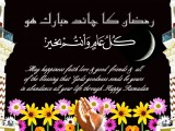 Ramadan ka chand mubarak wallpapers