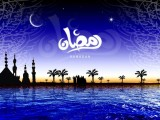 Ramazan-Ramadan islamic wallpapers