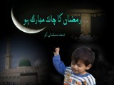 Chand Mubarak Wallpapers